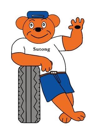 Sutong