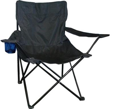 Surprising Wfs Quad Folding Chair With Armrests And Cupholder Frankydiablos Diy Chair Ideas Frankydiabloscom