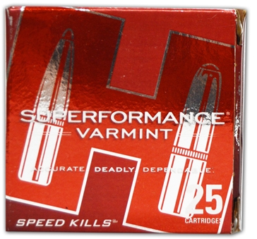 Hornady Superformance Varmint 17 Hornet 20 GR V-Max 25RD