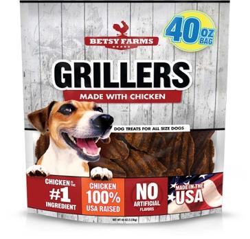 Grillers Dog Treats - 40 OZ.