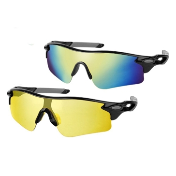 Pro-4 Tactical HD Polarized Sunglasses