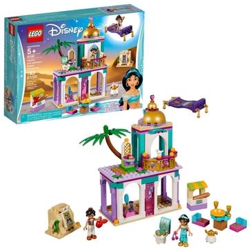 Lego Disney Aladdin & Jasmine's Palace
