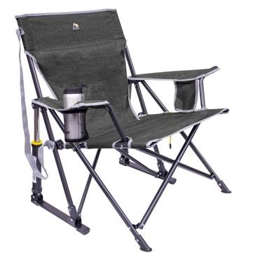 GCI Outdoors Kickback Rocker Chair- Pewter