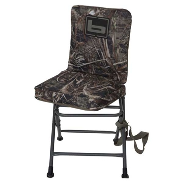 Banded Regular Swivel Blind Chair MAX5 Camo