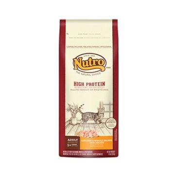 Nutro High Protein Finicky Adult Dry Cat Food - Chicken & Whole Brown Rice Recipe 3lb