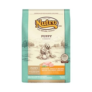 Nutro Ultra Dry Puppy Food 4.5lb