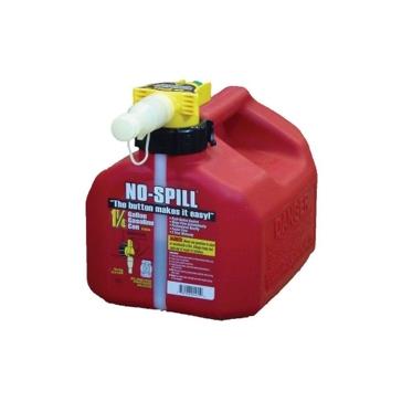 1.25 Gallon Gas Can