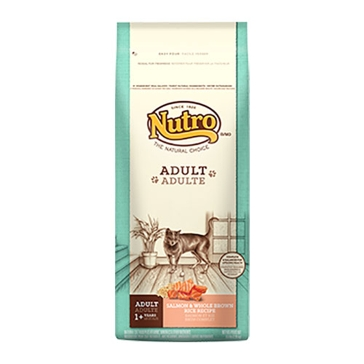 Nutro Adult Dry Cat Food - Salmon & Whole Brown Rice Recipe