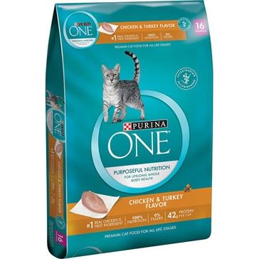 Purina One Chicken & Turkey Flavor Premium Dry Cat Food